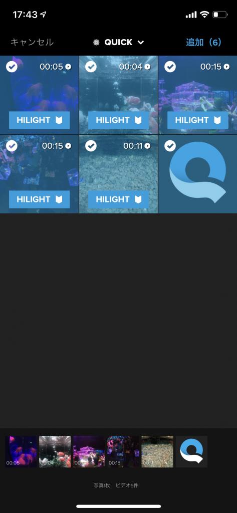 GoPro Quik 使い方