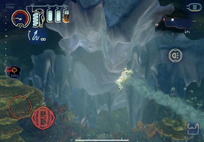 深世海 Into the Depths